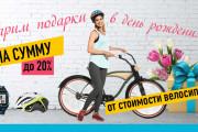 Web баннер для сайта, соцсети, контекстной рекламы 28 - kwork.ru