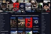 Качественный киносайт на DLE с ведением и администрированием 7 - kwork.ru