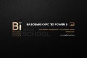 Оформлю красиво обложку для Вашего канала на YouTube 38 - kwork.ru