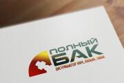 Разработаю 3 варианта модерн логотипа 163 - kwork.ru