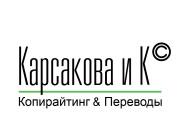 Креативный логотип 14 - kwork.ru