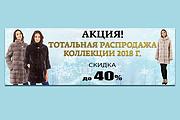 Сделаю баннер для сайта 111 - kwork.ru