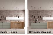 Ресайз фото. Уменьшение веса картинки без потери качества 32 - kwork.ru