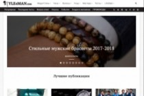 Создам сайт на WordPress 23 - kwork.ru