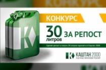 Качественный баннер для сайта 22 - kwork.ru