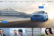 Создам интернет-магазин на битриксе с решением Аспро 11 - kwork.ru