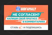 Сделаю превью для видео на YouTube 115 - kwork.ru