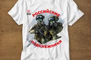Нарисую для Вас иллюстрации в жанре карикатуры 480 - kwork.ru