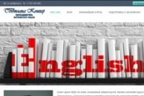 Создам сайт на базе CMS Wordpress 8 - kwork.ru