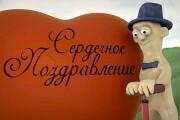 Видеоприглашение на свадьбу, день рождения, уличная реклама 3 - kwork.ru