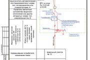 Выполню однолинейную схему электроснабжения 107 - kwork.ru