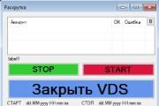 Разработаю приложения C# WinForm, Console, WPF, ASP NET 16 - kwork.ru