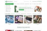 Разработка интернет-магазина на Wordpress под ключ на премиум шаблоне 17 - kwork.ru