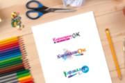 Логотип до полного утверждения 207 - kwork.ru