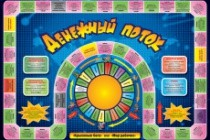 Плакат. Постер. Афиша 16 - kwork.ru