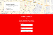 Landing Page с 0 + дизайн 234 - kwork.ru