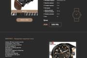 Landing Page с 0 + дизайн 228 - kwork.ru