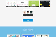 Landing Page с 0 + дизайн 218 - kwork.ru