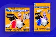 Креативы, баннеры для рекламы FB, insta, VK, OK, google, yandex 109 - kwork.ru