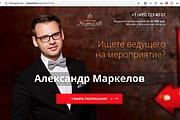 Дизайн логотипов. 24 часа в сутки. 7 дней в неделю 87 - kwork.ru