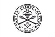 Векторизация файла, логотипа, отрисовка эскиза 53 - kwork.ru