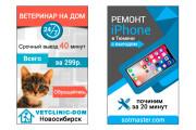 Создам GIF баннер 6 - kwork.ru