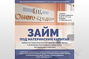 Дизайн для Инстаграм 82 - kwork.ru