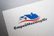 Логотип новый, креатив готовый 208 - kwork.ru