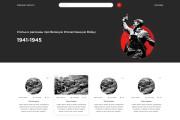 Дизайн для страницы сайта 106 - kwork.ru
