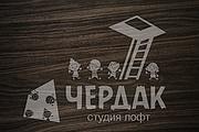 Отрисую в вектор Ваш логотип или изображение 20 - kwork.ru