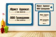 Создам качественный статичный веб. баннер 30 - kwork.ru