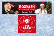 Обложка + ресайз или аватар 107 - kwork.ru