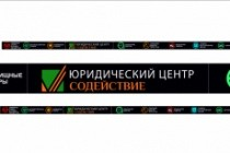 Разработаю дизайн наружной и внутренней рекламы 8 - kwork.ru
