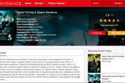 Создам легальный Автоматический Киносайт для пассивного заработка 72 - kwork.ru