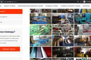Мощный Wordpress под ключ 40 - kwork.ru