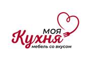 Разработка логотипа для Вашей компании 9 - kwork.ru