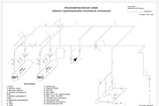 Схемы в аксонометрии, чертежи 6 - kwork.ru