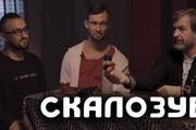 Создам превью для видео youtube 28 - kwork.ru
