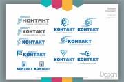 Отрисую логотип в векторе 32 - kwork.ru