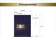 Разработка brand book 53 - kwork.ru