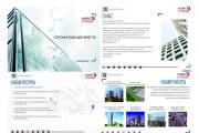 Создам презентацию 12 - kwork.ru