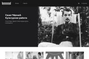 Доработка и исправления верстки. CMS WordPress, Joomla 124 - kwork.ru