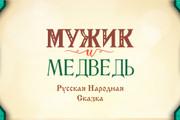 Разработка игры 40 - kwork.ru