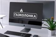 Логотип. Профессионально, Качественно 200 - kwork.ru