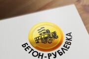 Сделаю логотип в трех вариантах 176 - kwork.ru