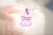 Дизайн вашего логотипа, исходники в подарок 103 - kwork.ru