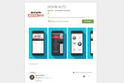 Грамотно опубликую приложение на Google Play на ВАШ аккаунт 45 - kwork.ru