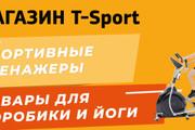 Дизайн плакатов, афиш, постеров 15 - kwork.ru