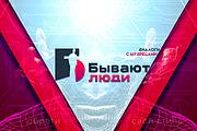 Шапка для канала YouTube 137 - kwork.ru