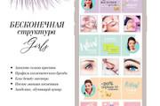30000 шаблонов для Инстаграм, 5000 рекламных баннеров + много Бонусов 52 - kwork.ru